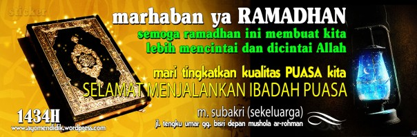ramdhan 1434 h