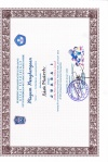 Piagam penghargaan siswa prestasi tingkat kecamatan