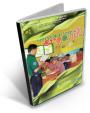 Soal Uji Kompetensi Bahasa DaerahSD